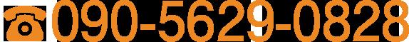 0545-63-3777